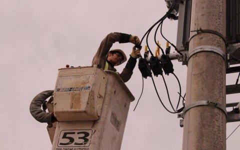 Cortes programados: Importante zona se quedará sin luz este miércoles