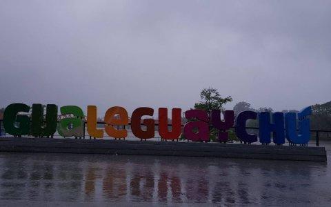 ¿Cuánto llovió en Gualeguaychú?