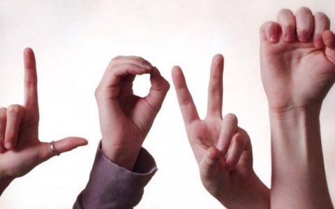 UADER dará un curso de Lengua de Señas