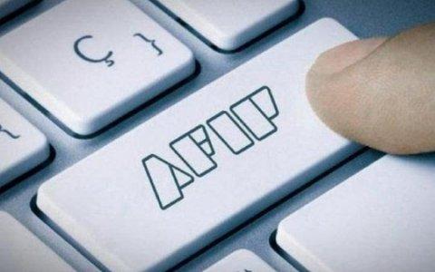 La AFIP reglamentó el cambio del impuesto a las Ganancias